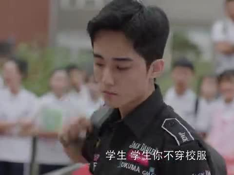 小欢喜:傲娇富二代,全身名牌开跑车,简直刷新高三党三观