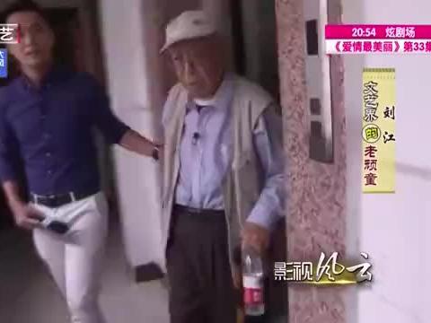 90岁刘江酷爱书法,现场挥毫泼墨,展示深厚的书法功底!