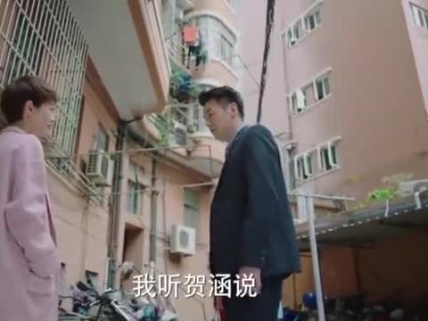 子君要去苏曼殊工作开始新生,陈俊生小心嘱咐要帮忙!
