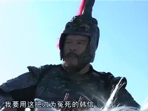 刘邦一登基就杀了八个异姓王,英布气的起兵造反,一箭射透刘邦