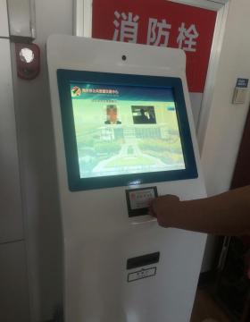 """博兴县公共资源交易中心""""刷脸云签""""系统启动运行"""