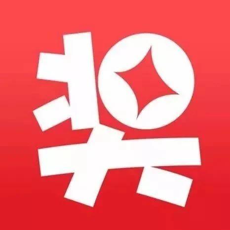 中国体育彩票7月23日开奖结果