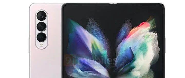三星中国官方预热 8 月 11 日新品发布会,疑似 Galaxy S22 入网或提前发布
