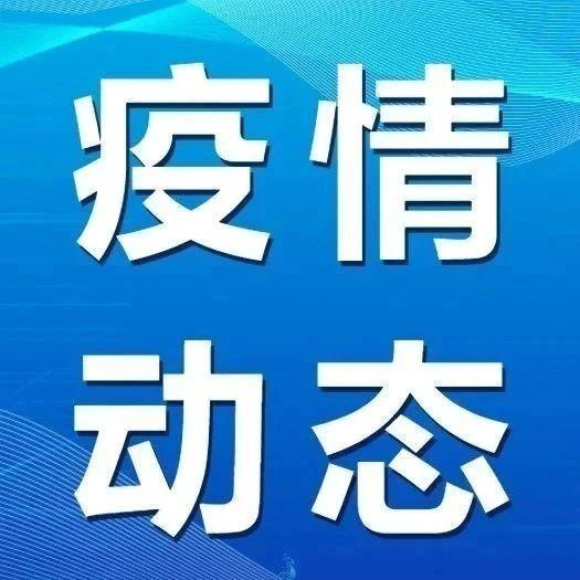 普洱市江城县26日起全员核酸检测,人员非必要不进出
