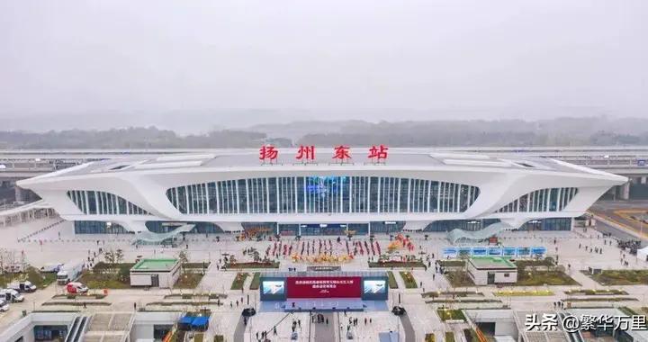 江苏省的区划调整,13个地级市之一,扬州市为何有6个区县?