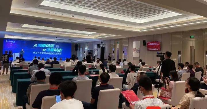 苏州高铁新城举办智能网联汽车产业配套升级活动