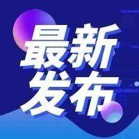 """2021广西民营企业百强""""出炉""""!来看看北海都有哪些企业?"""