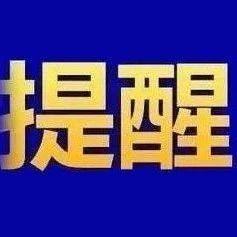 玉林市疾控中心紧急提示!三地出现与南京有关病例