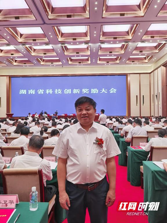 湖南省中医药研究院附属医院科研成果荣获2020年度湖南省科技进步二等奖