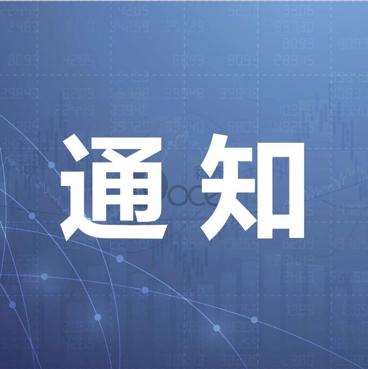 2021年8月甘肃省政府债券发行安排公告
