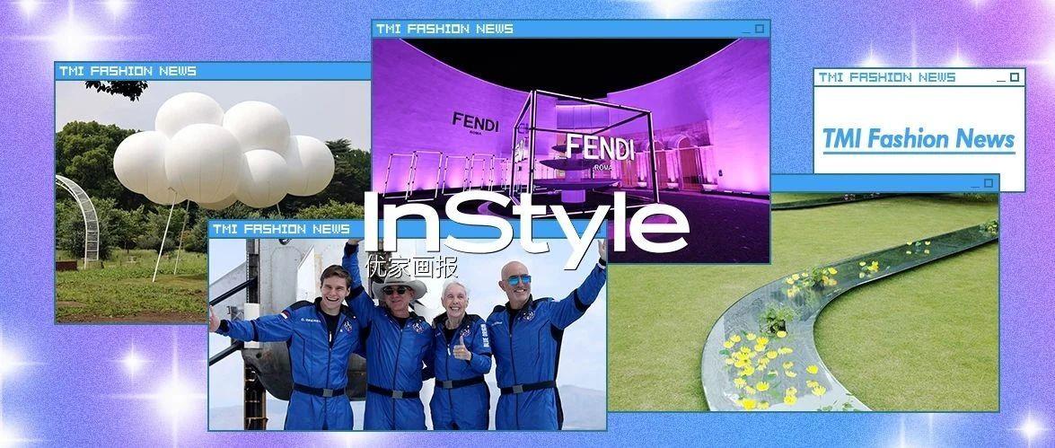 TMI时尚快报   FENDI霓虹镜像派对亮相成都,iPhone摄影大赛揭晓