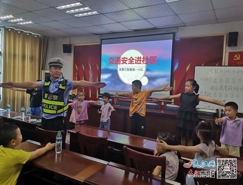 宜春交警深入社区宣讲交通安全知识(图)