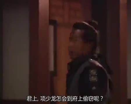 信陵君怀疑项少龙是窃贼,带人搜查别院,快搜查完了还没找到人!