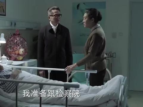 人民的名义:王老代替陈老质问高育良,和高小琴是什么关系?