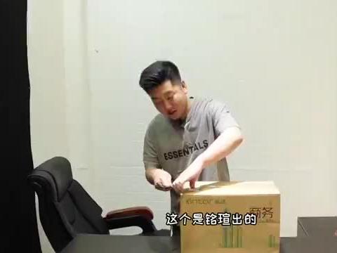 开箱评测999元全新电脑主机,影音办公网游无压力!
