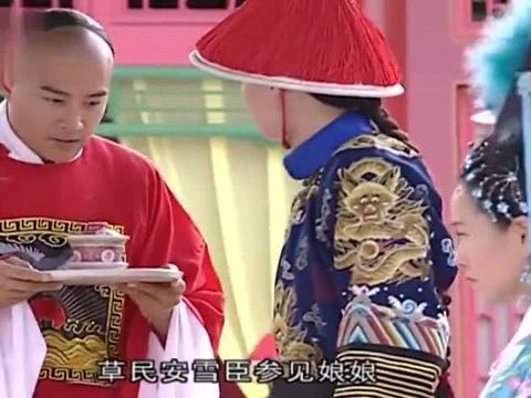 清宫剧:安雪臣给伊能静泡了杯茶,伊能静很开心,打开盖子变脸