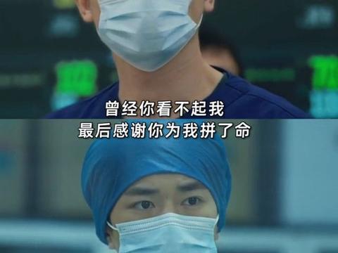 """《中国医生》朱亚文易烊千玺""""相爱相杀"""",亦师亦友烧鹅组合"""