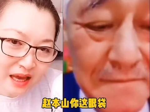 赵本山和妻子视频,满头白发眼袋浮肿,衬的马丽娟像个30出头的!