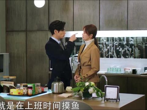 江君在袁帅在婚恋网站上相亲了,两人却不知彼此的身份,有趣了!