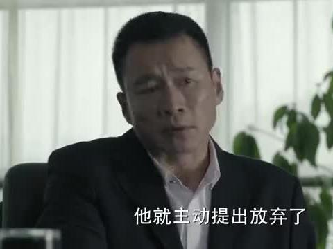 人民:陈主任嘲笑李达康,老婆都被人抓走,气得李达康脸瞬间黑了