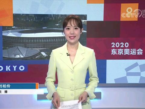 央视官宣8位体育频道新主持人,90后成为本届奥运会报道的主力军