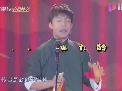 德云各队队长展现基本功:栾队罕见贯口,张云雷太平歌词老艺术家