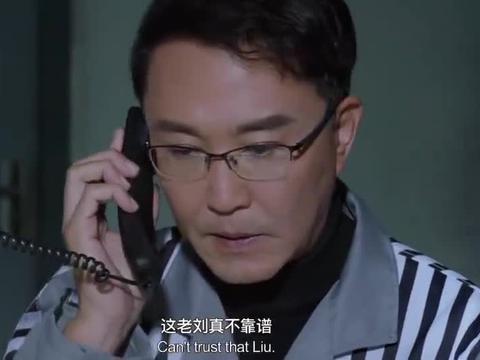 妈阁是座城:李达康就算进了狱,也不放下尊严,保留最后一丝脸面