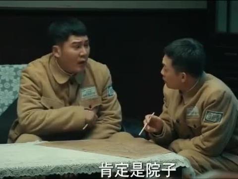 光荣时代:郑朝阳和郝平川商量好方案了