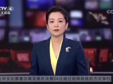 高端疫苗公司邀请民代参访被拒,江启臣批其本末倒置中国新闻