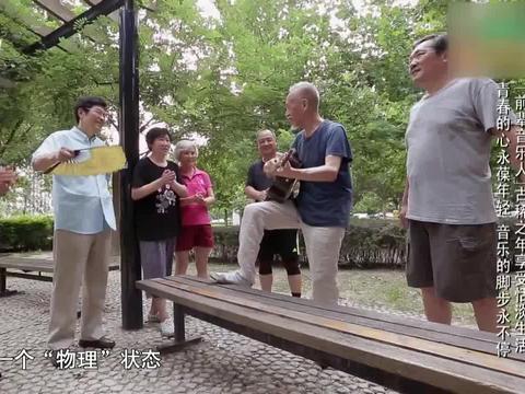 中国好声音:陈彼得老师古稀之年享受恬淡生活,心态真的太好了