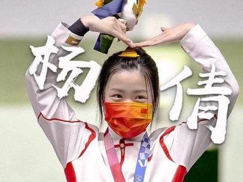 奖牌榜韩国人最冤:两枚铜牌离冠军近在咫尺,夺金项目功亏一篑