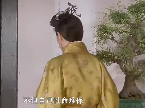 唐伯虎点秋香:秋香在一旁担心华安,谁知他不一会儿就画好了画