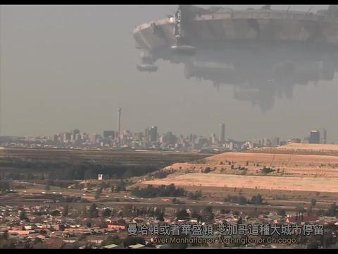 外星飞船停在南非上空,特种部队切割舱门一看,里面全是龙虾怪
