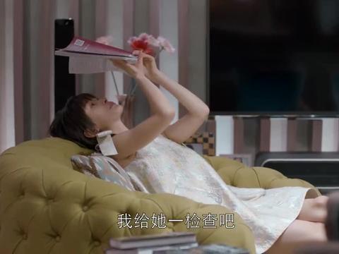 欢乐颂2:赵医生说有个女病人很奇怪,曲筱绡听后大笑:那是我妈