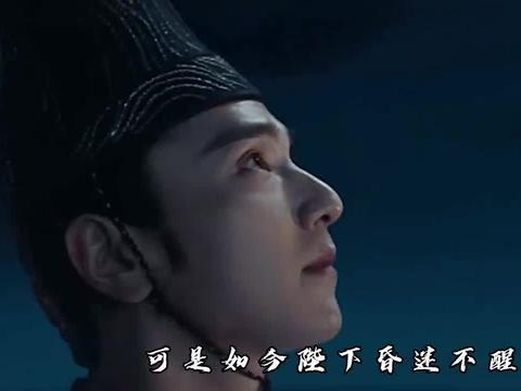 """新电影《阴阳师》赵又廷、邓伦""""晴雅集""""和陈坤、周迅""""侍神令"""""""