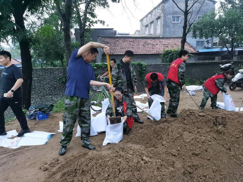滑县公共资源交易中心:防汛一线彰显巾帼风采