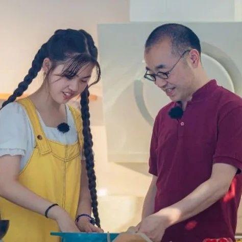 小学生姜涞想和狗狗互换人生?刘仪伟携山东卫视《爱的味道》第二季回归