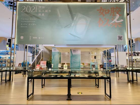 深圳私人藏书联展来了!首创新书旧书同台亮相