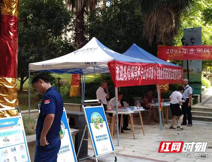张家界:山水印象小区举办政策法规宣传月活动