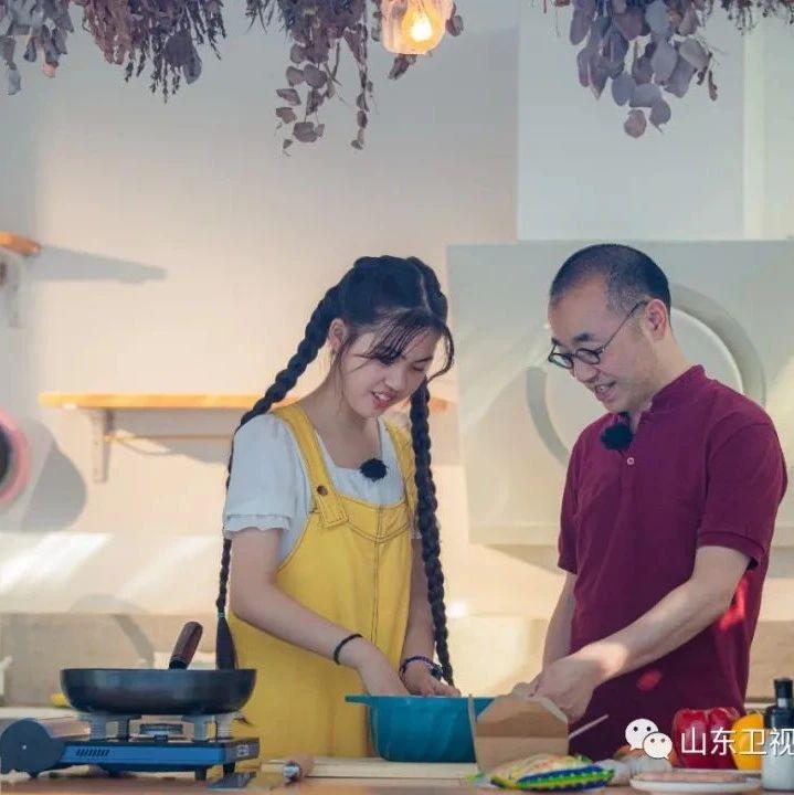 小学生姜涞想和狗狗互换人生?——刘仪伟携山东卫视《爱的味道》本周日温暖回归