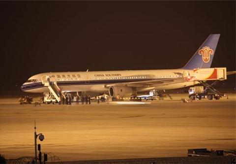 2008年,南航空姐凭借敏锐嗅觉,成功挽救近200人,获12万元奖金