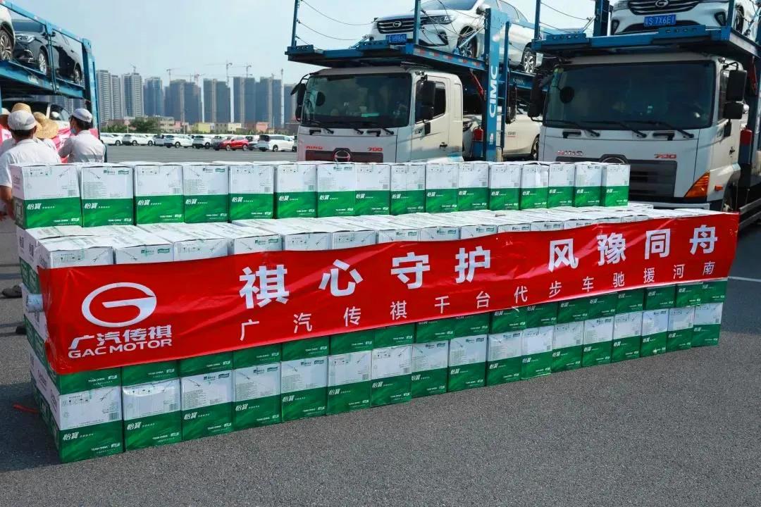 每天车闻:南山铝业建20万吨汽车轻量化铝板带产线