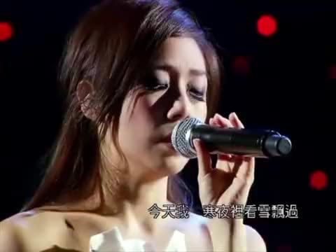 林忆莲翻唱黄家驹的《海阔天空》唱出了内心的失望,百听不厌