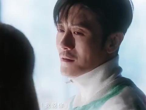 我喜欢你:林雨申情绪崩溃,赵露思领回疗伤,第二天路晋大变样