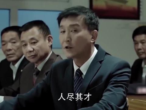 孙连城被降三级拍桌而起-我辞职,李达康:替43万老百姓谢谢你