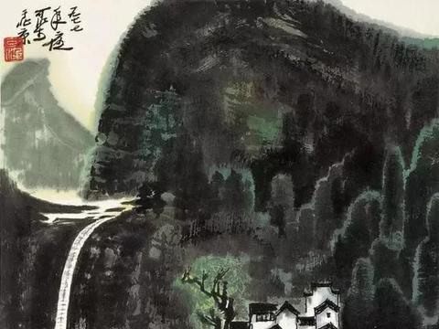 李可染的绿水青山,令人陶醉