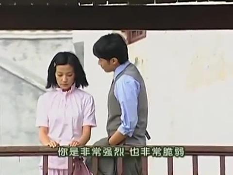 情深深雨蒙蒙:书桓表白喜欢依萍,依萍不知所措,人楞到那了!