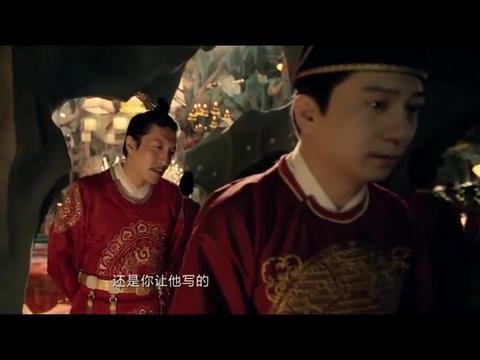 妖猫传:李太白写诗给娘娘,却被吃醋皇帝驱逐,永不得回长安
