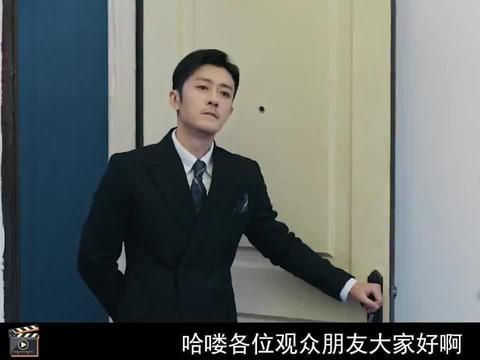 我喜欢你:程子谦扬言要抢走赵露思,林雨申霸气护妻:你想得美!