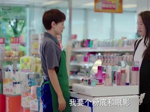 心机女天天跑超市蹭化妆品,导购实在看不惯,下秒直接让她没脸